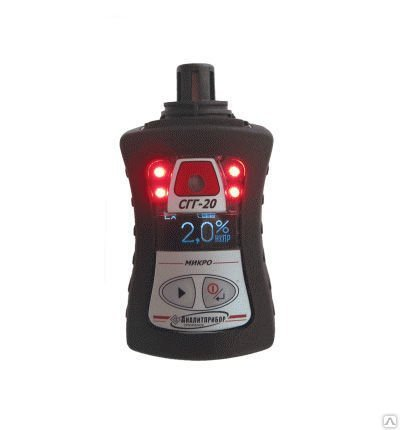 сигнализатор газа сгг 20