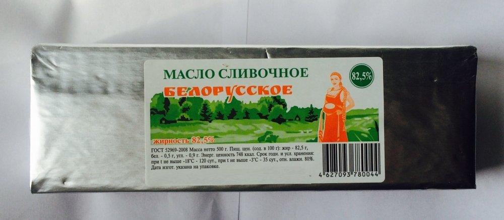 берёза масло сливочное 0 5 кг беларусь отзывы специалист, делая стрижку