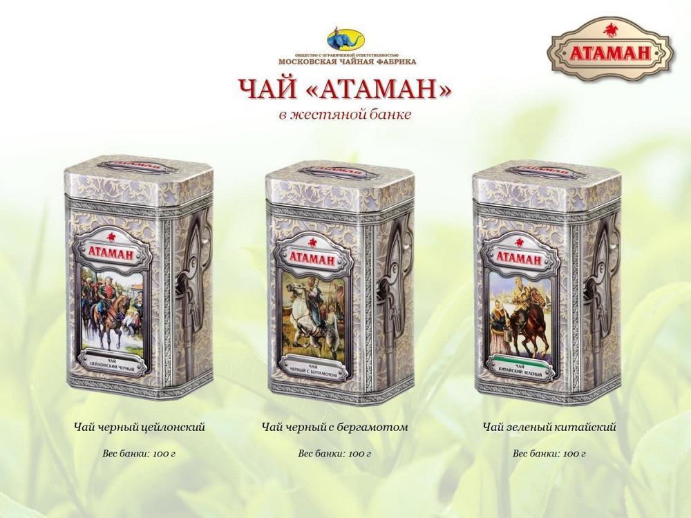 Московская чайная компания официальный сайт создание сайта быстро качественно недорого