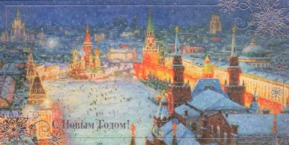 Открытки арт столица, подарок открытки открытка
