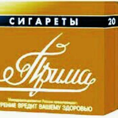 Сигареты оптом в витебске цены одноразовая сигарета на 300 затяжек купить