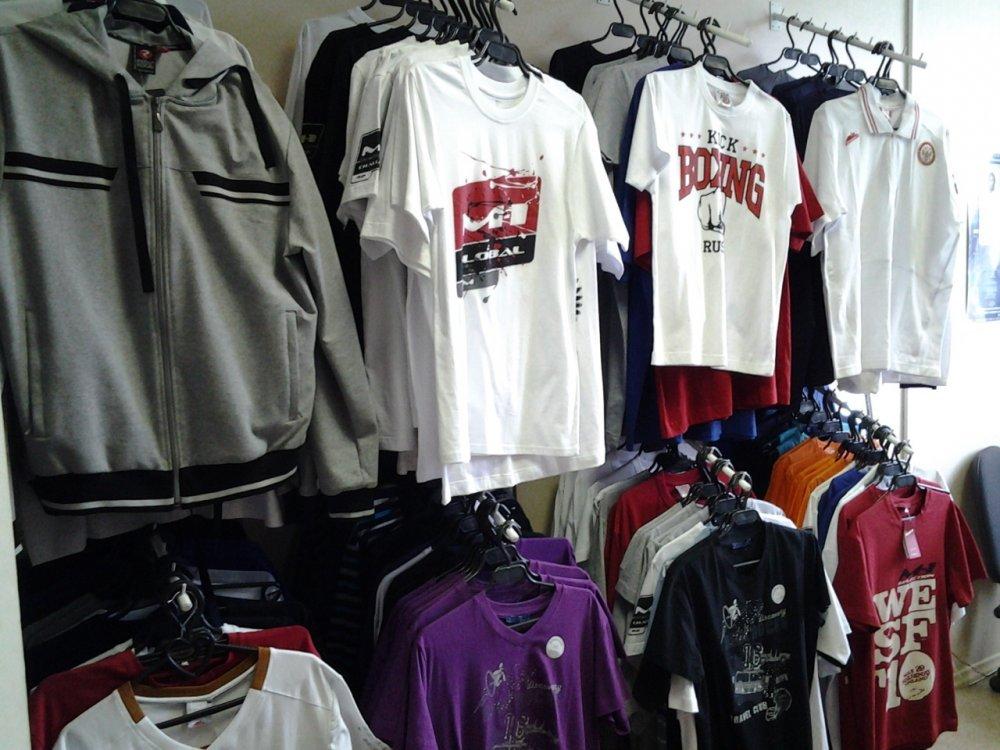 Распродажа Спортивной Одежды