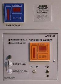 АРУ-01 регулятор универсальный