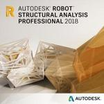 Программа Autodesk Robot Structural Analysis Professional