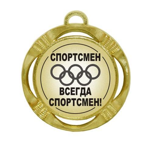 Для юных спортсменов поздравления